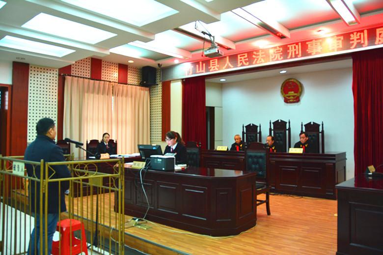 竹山法院集中宣判四起拒执罪案件
